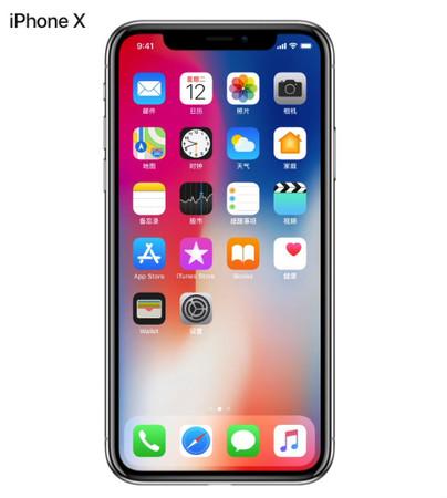 iPhone X/高仿手机/精仿手机/山寨手机/高仿iPhone X/精仿iPhone X/山寨iPhone X